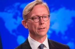 الخارجية الأمريكية تدعو إيران للتطبيع مع إسرائيل