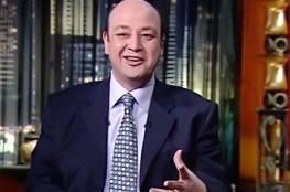 عمرو أديب يتعرض لهجوم من إعلامي سعودي