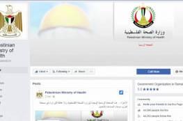 التربية: استمرار قبول طلبات المعلمين الراغبين بالعمل في الكويت
