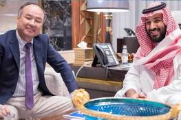 بن سلمان يخسر 16.5 مليار دولار من أصل 45 مليارا أعطاها لمستثمر ياباني في 45 دقيقة