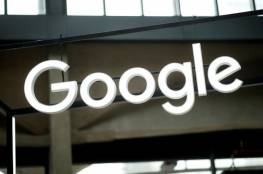 «غوغل» تعيد صياغة تطبيق «الأخبار» لمشتركيها