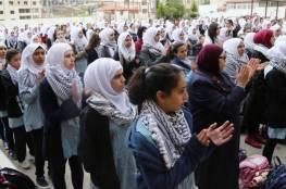 التعليم بغزة: انتظام العملية التعليمية في المدارس غدا السبت