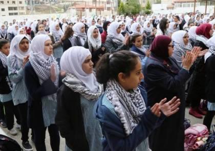 لهذه الاسباب .. بلجيكا توقف الدعم للمدارس الفلسطينية