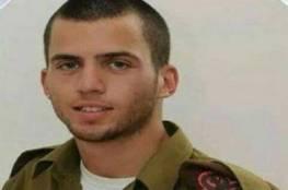 """فيديو مترجم : فلسطينيون ينتجون أغنية حزينة بالعبرية للأسير """"شاؤول"""""""
