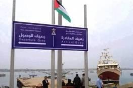 """وزير الاستخبارات """"كاتس"""" :علينا تغيير الواقع في غزة قبل حرب تلوح في الافق"""