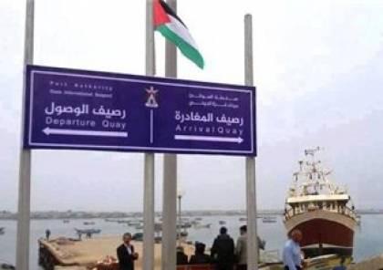 """حماس: تقدم جدي في ملف """"ميناء غزة"""" في إطار المفاوضات التركية - الإسرائيلية"""