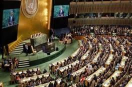 بالفيديو.. المندوب الإسرائيلي يطلق صافرات الإنذار في الأمم المتحدة