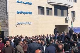 استمرار تعليق الدوام ..الاطباء ينظمون وقفة احتجاجية في رام الله