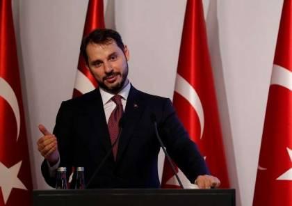 وزير المالية التركي: سنعتمد نهجا استراتيجيا جديدا إزاء الاقتصاد