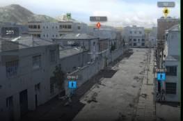 """منظومة """" الزناد الذكي """" : سلاح اسرائيل المقبل في غزة وهكذا سيتم استخدامه"""