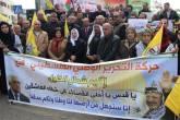 مسيرات في الضفة احتجاجا على نقل السفارة الأمريكية للقدس