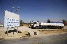 جيش الاحتلال يكشف عن نظام جديد لمكافحة التهريب في معبر كرم أبو سالم