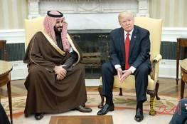 """تقدير إسرائيلي:السعودية ستعرض على الفلسطينيين """"تسوية مؤقتة"""""""