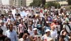 مظاهرات مؤيدة لمرسي