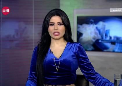 """التحقيق مع إعلامية سعودية ظهرت بملابس غير محتشمة """"فيديو"""