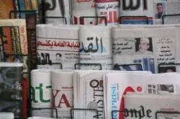 أبرز عناوين الصحف الفلسطينية والاسرائيلية