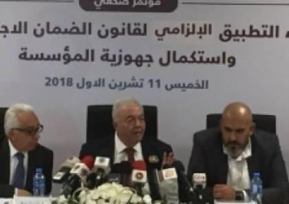 أبو شهلا: تطبيق قانون الضمان الاجتماعي في نوفمبر المقبل