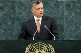 العاهل الأردني أمام الامم المتحدة : سنتصدى لمحاولات تغيير هوية القدس و علينا التكاثف لدعم الاونروا