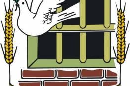 هيئة الأسرى: استشهاد مرشود يرفع عدد شهداء الحركة الأسيرة الى 215