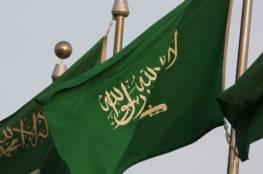 الرئاسة تؤكد ثقتها بنزاهة القضاء السعودي
