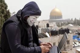 كتائب الشهيد أبو علي تعلن: اخترقنا مئات الهواتف الاسرائيلية