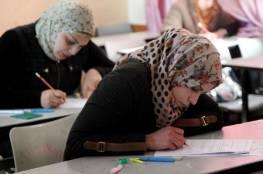 التعليم بغزة تنهي استعداداتها لإجراء امتحانات توظيف المعلمين