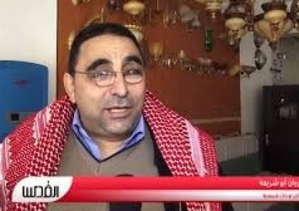 رسالة مفتوحة إلى الشيخ احمد بحر..بقلم: مروان ابو شريعة