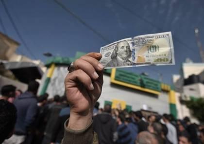 """مصادر لـ""""سما"""": الامم المتحدة والبنوك سيحصلان على 3.5% من قيمة المنحة القطرية"""