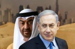 كاتب اسرائيلي: تقارب وتعاون كبير بين اسرائيل الإمارات والسبب!!