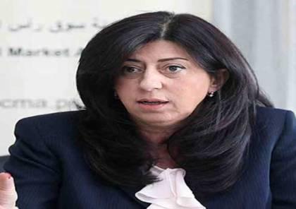 الاقتصاد تنشر أسماء لجنة حصر موظفيها في غزة