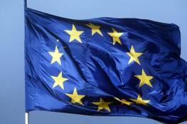 الاتحاد الأوروبي يساهم بـ 38 مليون يورو لدعم دفع رواتب موظفي الخدمة المدنية بالضفة