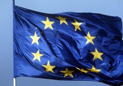 """الاتحاد الأوروبي يشارك بماراثون فلسطين تحت شعار """"أوروبيون من أجل فلسطين"""""""