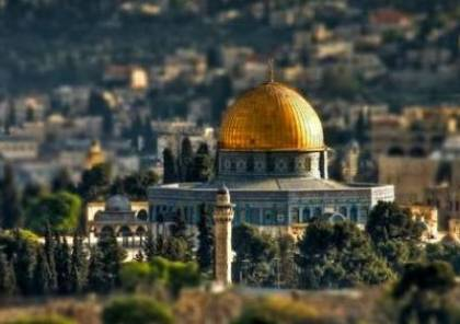 الخارجية التركية: نرفض قرارات إسرائيل غير الشرعية لتغيير ديمغرافية القدس