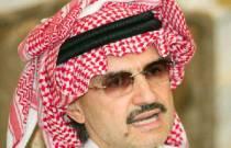 الوليد بن طلال - ارشيف