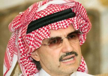مسؤول سعودي : لهذه الاسباب تم اعتقال الوليد بن طلال !!