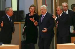 توافق أوروبي على إرجاء الاستجابة لطلب الرئيس الاعتراف بالدولة الفلسطينية