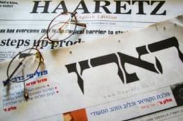"""عاصفة هجوم ضد صحيفة """"هارتس"""" وليبرمان يدعو الاسرائيليين للتوقف فورا عن شرائها"""
