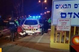 فيديو ..اصابة 3 من شرطة الاحتلال بعد ان صدمت سيدة فلسطينية سيارتهم قرب رام الله