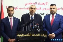 غزة: إطلاق استغاثة بـ 23 مليون دولار لمواجهة كورونا وتدارس إمكانية فرض حظر التجوال