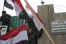 """وفد مصري """"أمني وسياسي"""" رفيع سيزور غزة قريباً"""