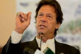 باكستان : دول صديقة ضغطت علينا بقوة من أجل التطبيع مع اسرائيل ..لكننا لن نطبع!!