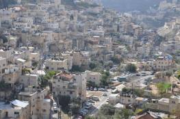 """العليا الاسرائيلية : كيف ملكتم """"عطيرت كوهانيم"""" أراضي لفلسطينيين بسلوان؟"""