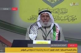 حماس خلال المؤتمر :جاهزون لكل متطلبات الشراكة مع حركة فتح وكل الفصائل