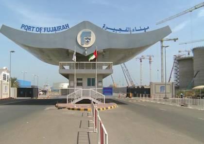 تقرير صحف الإمارات العربية تطالب المجتمع الدولي بالتصدي للعمليات التخريبية