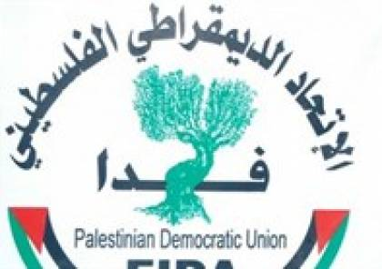 حزب فدا: إرادة الصمود لدى سكان غزة لم تعد قائمة