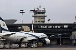زيادة الأمن على متن الطائرات الإسرائيلية بالتزامن مع نقل السفارة الامريكية