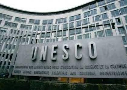المالكي: اليونسكو تعتمد بالإجماع قرارات فلسطين