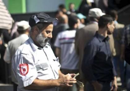 البنك الوطني يصرف سلفة لموظفي غزة بمناسبة رمضان