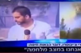 """فيديو: حركات """"مقززة"""" لمراسل تلفزيون إسرائيلي على الهواء"""