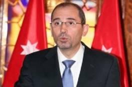 الصفدي: حل الدولتين السبيل الوحيد لتحقيق الاستقرار بالمنطقة